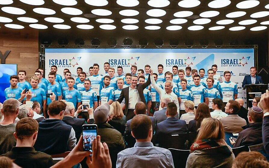 PerfilIsrael Start-Up Nation
